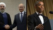 Photo Credit - Left Reuters /Right NPR.org