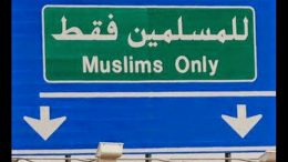 Muslims_only
